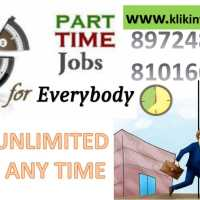 Part Time Job - Earn Unlimited
