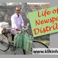Tough Jobs : Newspaper Distributors