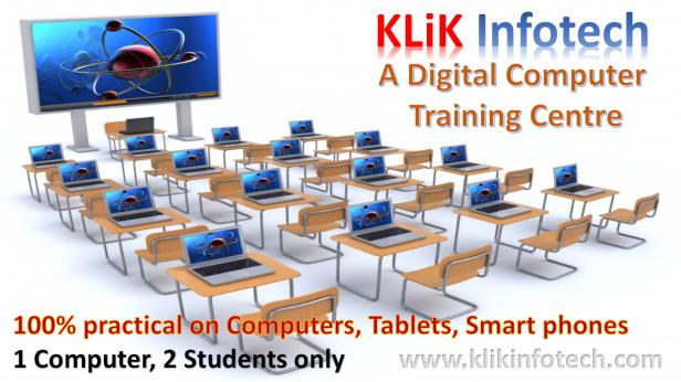 digital computer training