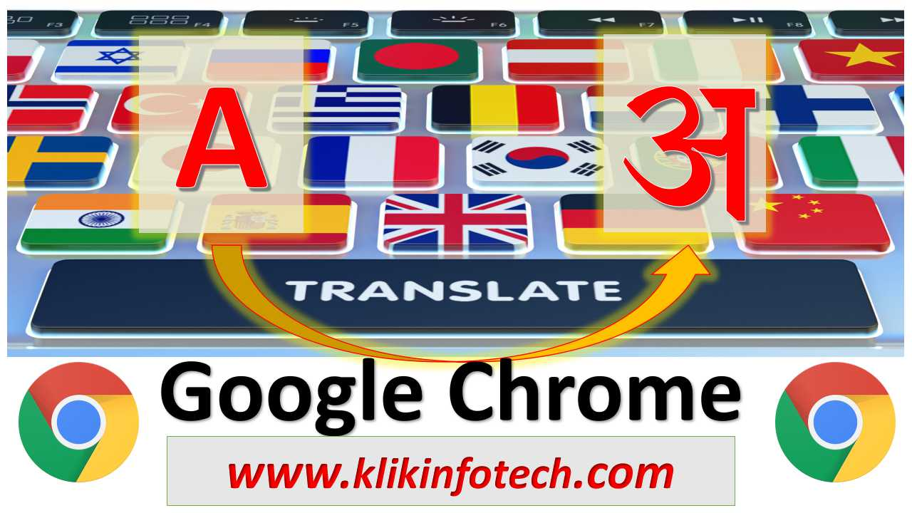 How to translate any web page on Google Chrome Browser